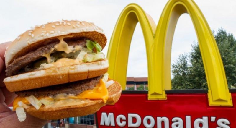 File photo : McDonald//AFP