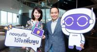 SCB launches first mutual advisory chatbot