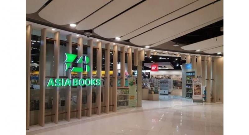 Asia Books at CentralWorld is among the shops expecting to benefit from the tax incentive campaign.