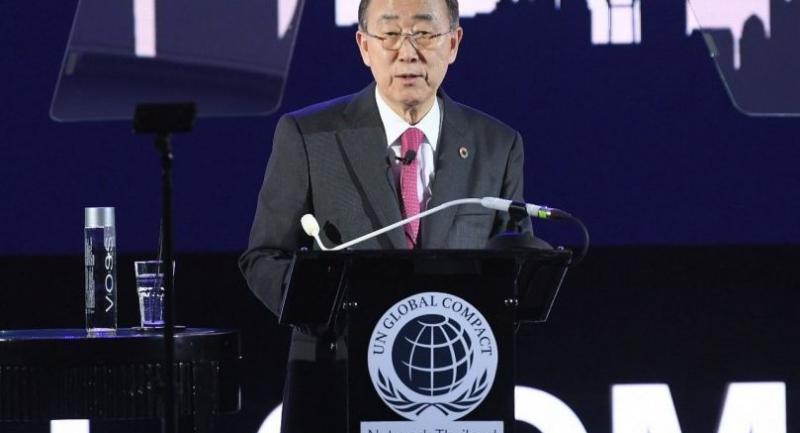 Ban Ki-moon, former Secretary General at United Nations