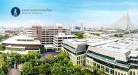 File photo: THE Bank of Thailand (BOT)