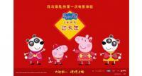 Photo : China Daily