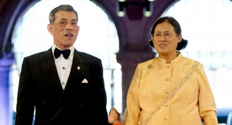 File photo: HM King Maha Vajiralongkorn and HRH Princess Maha Chakri Sirindhorn. // AFP PHOTO