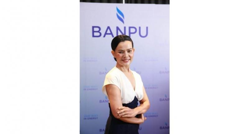 Somruedee Chaimongkol, CEO of Banpu Public Co Ltd