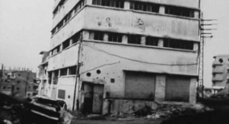 Beirut Never Again