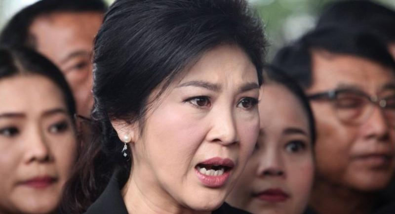 File photo:  Yingluck Shinawatra