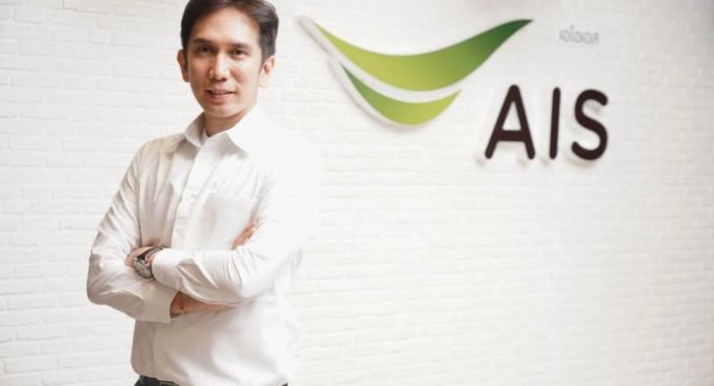 Gwynponq Chatranon, manager of the AIS New Analytics Transformation
