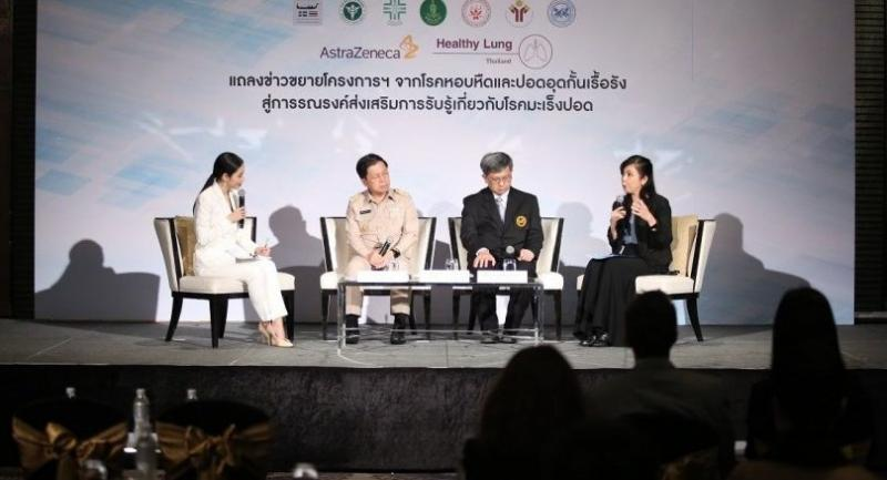 Astra Zeneca (Thailand) is extending its Healthy Lung campaign for a second year in collaboration with the Public Health Ministry.