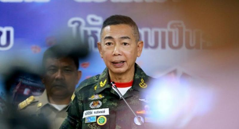 File photo : General Apirat Kongsompong