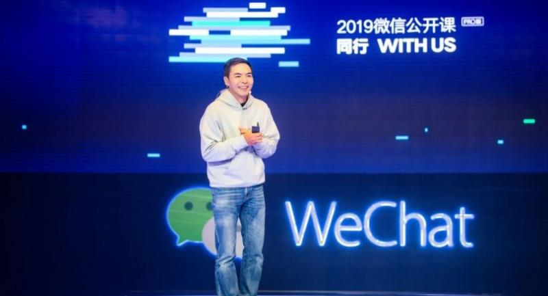 Allen Zhang, the creator of WeChat, outlines the goals for the app at WeChat Open Class PRO 2019 in Guangzhou last week.