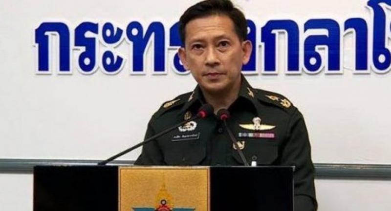 File photo : Lt General Kongcheep Tantrawanich