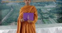 File photo : Phra Khru Prachote Rattanarak,