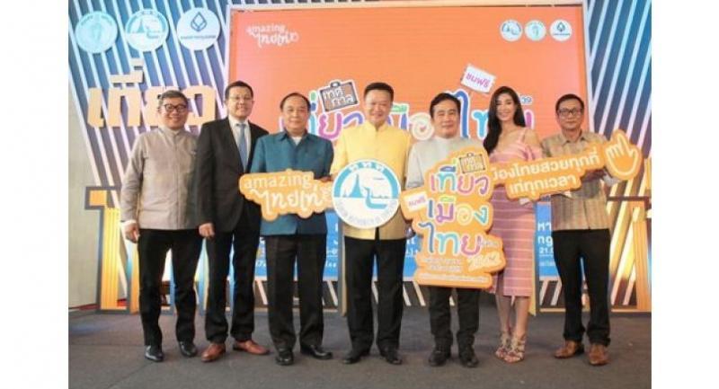 The Thailand Tourism Festival 2019 runs from tomorrow through Sunday at Lumpini Park.