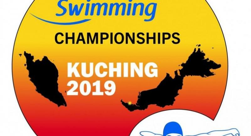 2019 World Para Swimming Championships