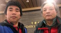 This handout picture taken on January 14, 2019 and received courtesy of Yan Kefen shows Chinese dissidents Liu Xinglian (R) and Yan Kefen posing for a selfie at Taiwan's Taoyuan International Airport.// Courtesy of Yan Kefen // AFP PHOTO