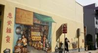 "Yip Yew Chong's mural ""The Provision Shop"" shows life in the Blair Plain Conservation Area, a popular spot for visitors to snap a photo."