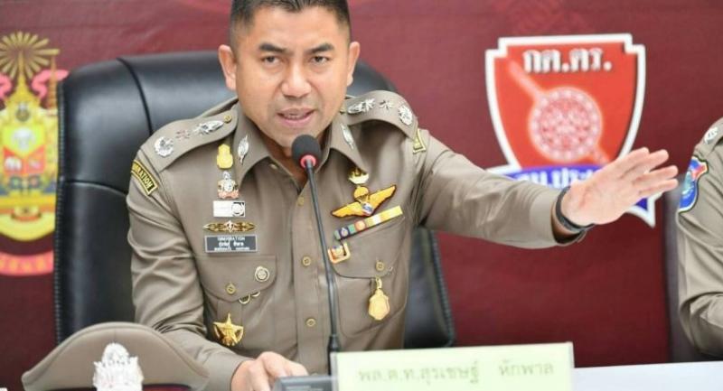 File photo : Pol Lt General Surachaet Hakparn
