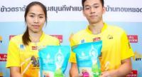 Thai No 1 Ratchanok Intanon and world junior No 1 Kunlavut Vitidsarn.