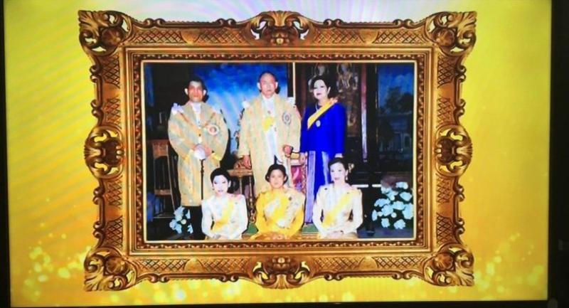 Picture of royal family is televised after HM the King statement