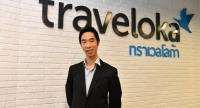 Tee Chayakul, Traveloka's country manager for Thailand