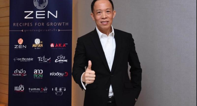 Boonyong Tansakul, Chief Executive Officer of Zen Corporation Group