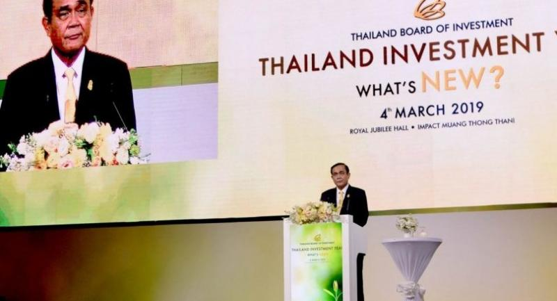 "Prime Minister Prayut Chan-o-cha  chairs the ""Thailand's Investment Year – What's New?"" forum held by the Board of Investment (BoI) yesterday."