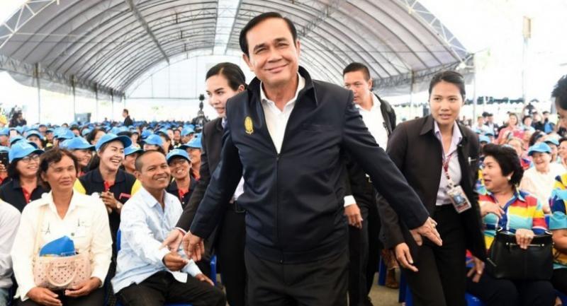 File photo: General Prayut Chan-o-cha