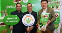Victor Seah, left, chairman and CEO of Nestle Indochina joins Chaiyong Sakulborrirug, right, business executive officer for Dairy