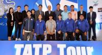 Paradorn Srichaphan, fifth from right in the back row, says the TATP Tour was pivotal to his later success.