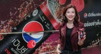 "Laddawan Lertwasin, Senior Marketing Manager – Pepsi, PepsiCo Services Asia Limited, presents the new ""Pepsi Max Taste Raspberry""."