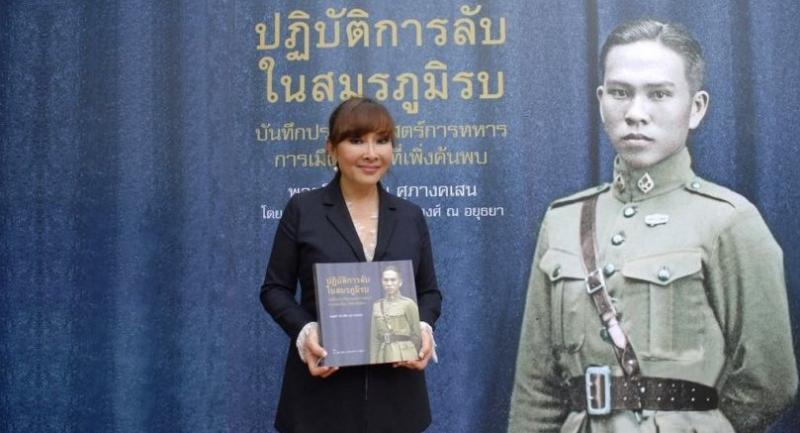 Panida Palakvangasa Na Ayudhaya posts with portraits of her father Major Gen Chakrachai Supangkasen. Nation/Prasert Thepsri