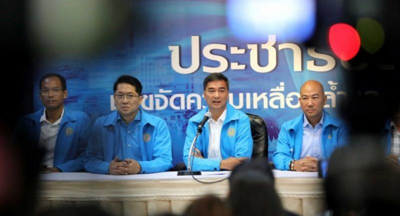 Democrat Party leader Abhisit Vejjajiva yesterday reiterated that he would not support Prayut Chan-o-cha's return to power as prime minister.