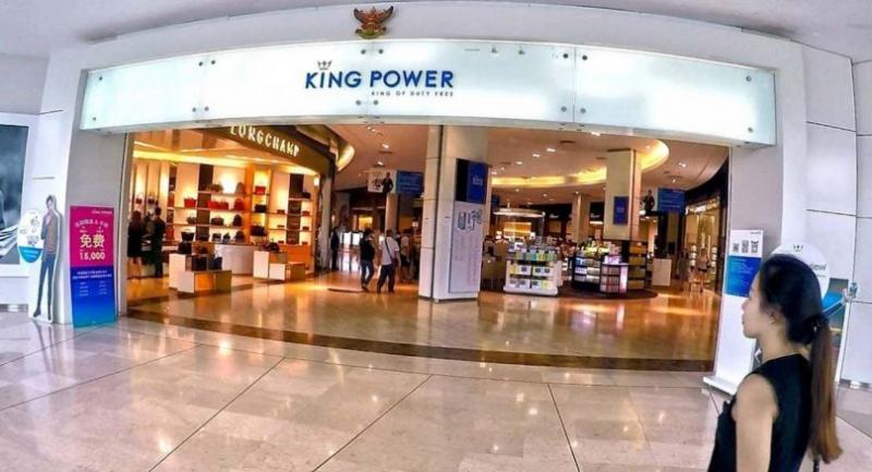 6c492416fb3e6e Thai junta chief 'review' imperils King Power duty-free monopoly