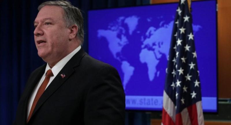 File photo : US Secretary of State Mike Pompeo