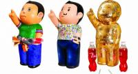 Hong Kong artist Danny Yung has figures representing 10 of the political parties among his sculptures on view at the Bangkok Art and Culture Centre until April 12. Begging for votes here are from left, Thai Local Power, Mahachon and The Commoner.