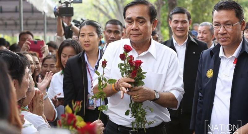 Nation/Vorawit Pumpuang