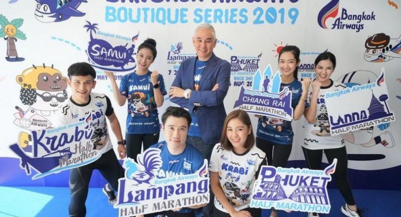 Bangkok Airways Vice President Marketing Pote Setsuwan, middle.
