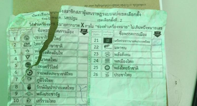 A ballot allegedly damaged by Winai Donpraipetch, 58, in Nakhon Pathom province.