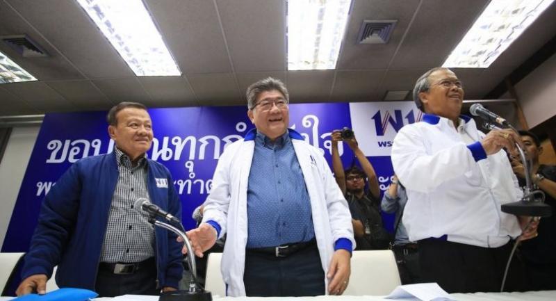 Pheu Thai executive members
