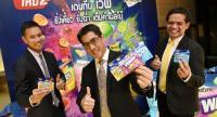 'Dentyne Waves'joins gum market