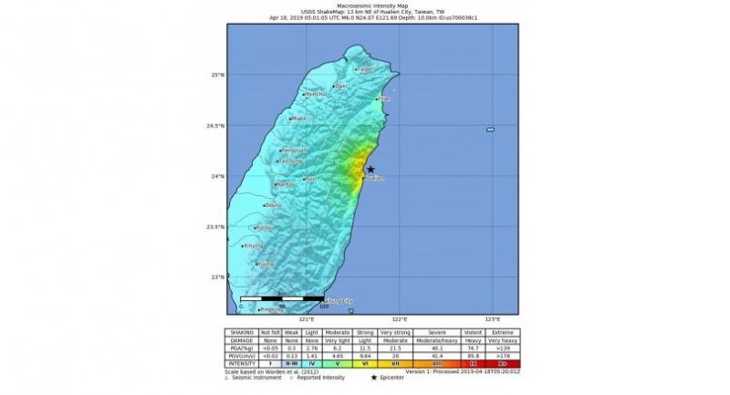 A handout intensity map made available by the United States Geological Survey shows the location of a 6.1 magnitude earthquake that struck at 1:01 pm local time at a depth of 18 kilometers, about 10 km west of Hualien, Taiwan on April 18.//EPA-EFE