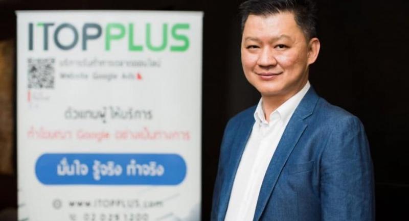 Kampol Tanapanyaworakhun, the founder of ITOPPLUS