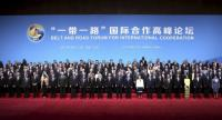 File photo : The first Belt and Road Forum for International Cooperation was held in Beijing in 2017.//Xinhua