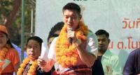 File photo:  Future Forward Party leader Thanathorn Juangroongruangkit