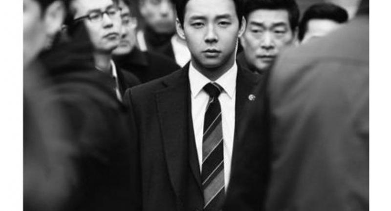 File photo : Park Yoochun claimed he had no knowledge of who he was sending money to, or what was in the package.