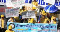 May Day was marked in Thailand by praising His Majesty the King ahead of his coronation. Workers also called on the government to provide them with better welfare and working conditions.  Nation/Ratchanon Intharaksa