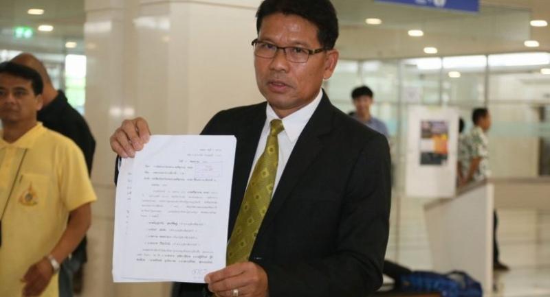 Future Forward's party list candidate Karom Ponpornklang//Korbphuk Phromrekha