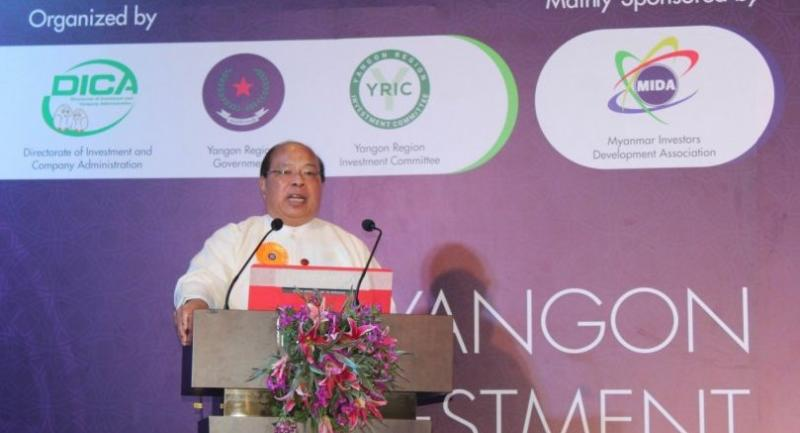 Thaung Tun, chairman of the Myanmar Investment Commission and Union minister for investment and foreign economic relations, delivers a speech at the Yangon Investment Forum 2019 on May 10.