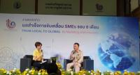 Kobchai Sungsitthisawad, director-general of Ministry of Industry's Department of Industrial Promotion