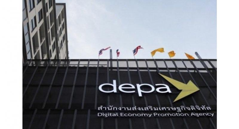 Headquarters of the Digital Economy Promotion Agency in Bangkok, Thailand. Photo: Park Ga-young